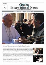 OSATO Internationnal NEWS(English) Vol.5