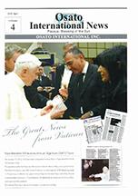 OSATO Internationnal NEWS(English) Vol.4