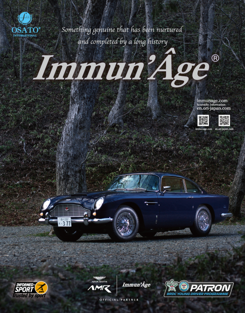 2019.09.11AstonMartinYearBook_DB5.png