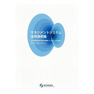Osato Laboratory Inc. appeared in
