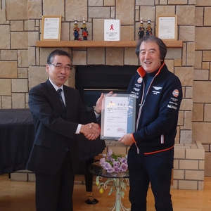 Osato International, Inc. has been assessed to comply with the ISO 14001:2015 first by JIA.