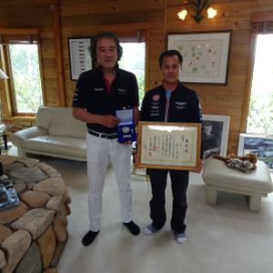 Yoshiki Iwai, employee of Osato Laboratory received fighting-spirit award at the 52nd Wado-kai Japan Karate Championship